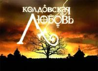 http://wizardry-love.narod.ru/img/wizardry-love.jpg